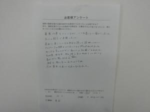 CIMG0058