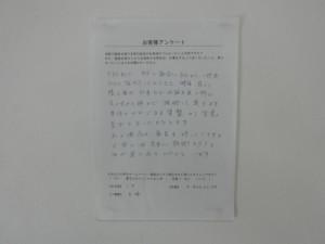 CIMG0065